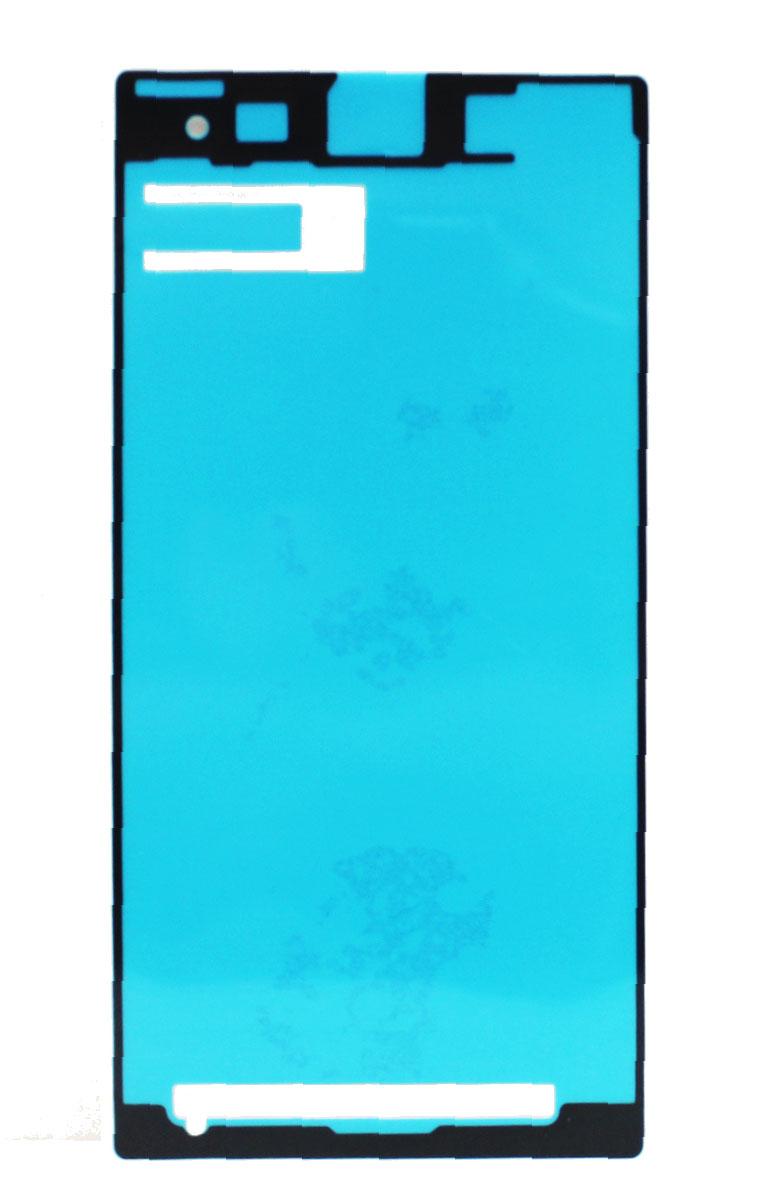 Lipdukas ekranui Sony D5503 Z1 Compact ORG