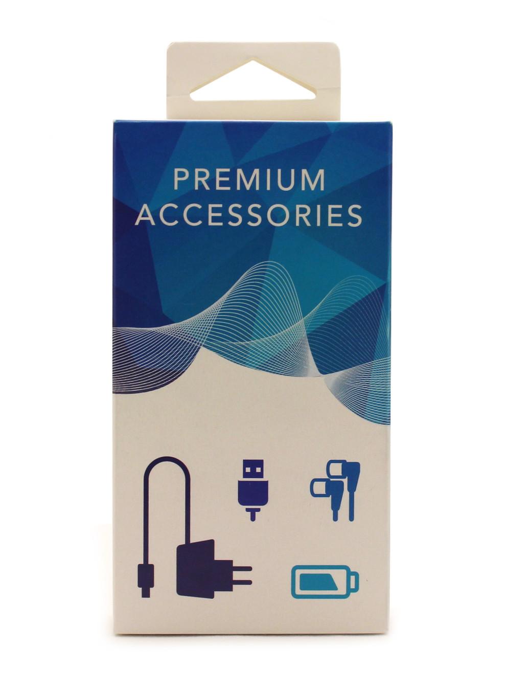 Dėžutė Premium accessories didelė 70x130x30mm