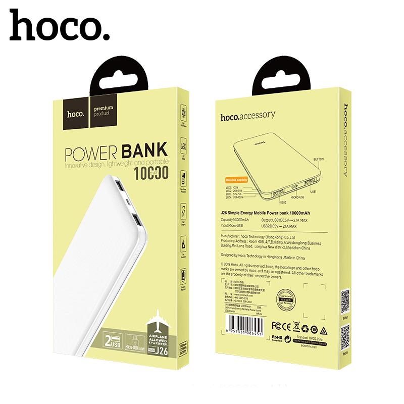 Išorinė baterija Power Bank Hoco J26 10000mAh balta