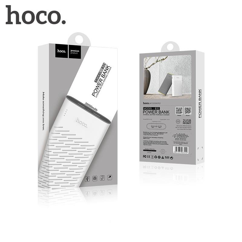 Išorinė baterija Power Bank Hoco B31 20000mAh balta